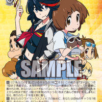 Weiss Schwarz Kill la Kill Power Up set Review