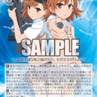 Weiss Schwarz Railgun S Power Up Set Review