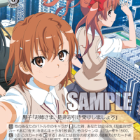 Weiss Schwarz Deck Profile Railgun G/R Power Up Set Version